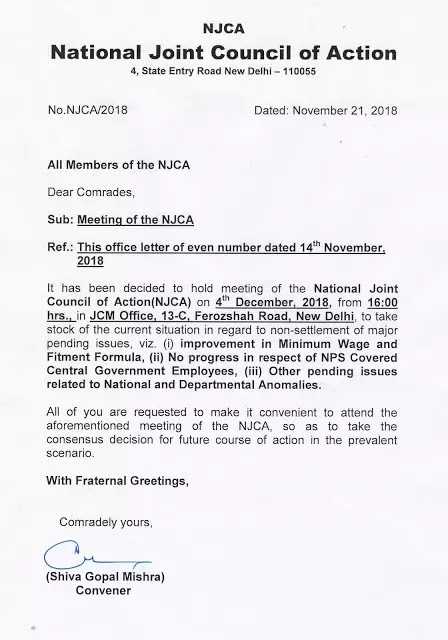 7th CPC issues – National Joint Council of Action (NJCA) called a meeting on 4th December 2018