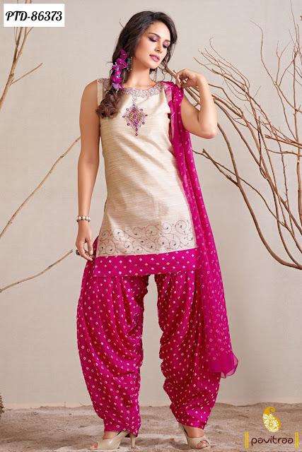 Fashionable designer patiala salwar kameez online with discount offer sale