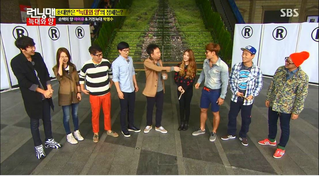 Running man singapore episode guide