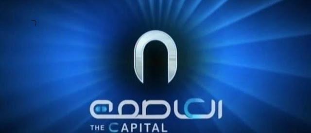 تردد قناة العاصمة 2 الجديدة Al Assema 2 احدث تردد 2016 على النايل سات