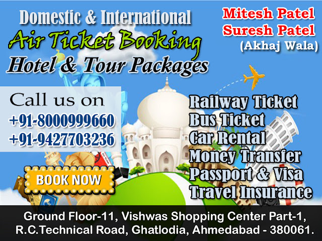 domestic air ticket agent in ahmedabad, international air ticket booking agent in ahmedabad, railway ticket agent in ahmedabad, rail ticket booking agent in ahmedabad, train ticket agent in ahmedabad, hotel booking in ahmedabad, hotel booking service in ahmedabad,passport services, visa services ahmedabad, travel insurance service ahmedabad, aksharonline.com, akshar infocom, akshar travel services, ghatlodia travel agent, travel agent in sola, travel agent in gota, travel agent in bhuyangdev, travel agent in naranpura, travel agent in vadaj, travel agent in ranip, travel agent in nirnay nagar, money transfer services