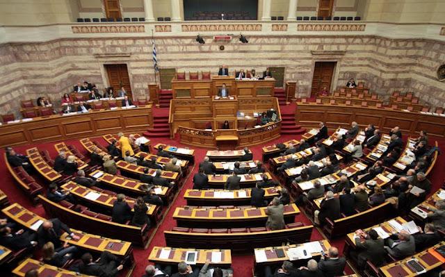 Προσβολή στο Μικρασιατικό Ελληνισμό. Η Βουλή αποσιώπησε τη Γενοκτονία!