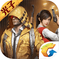 Game for Peace download