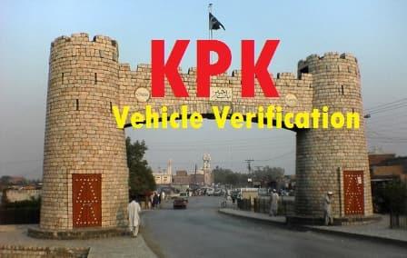 KPK Vehicle Verification - Online