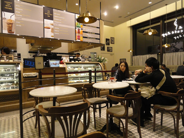 Agnes B Cafe Taipei (台北)