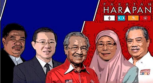 Tun Mahathir... Antara dilema dan harapan