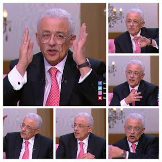 دكتور طارق شوقى , وزير التربية والتعليم , وزارة التربية والتعليم, مشكلة التعليم فى مصر,tarek shawki