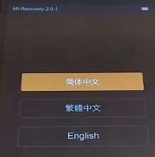 Flash Xiaomi Redmi Note Prime Dengan Recovery Update