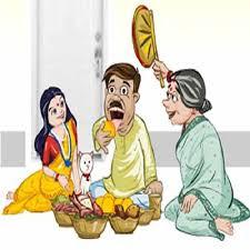 2016 Latest Bengali and English Jamai Sasthi SMS
