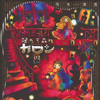 El manga Nemureru Mori no Charon de Sayaka Mogi finalizará el 6 de enero