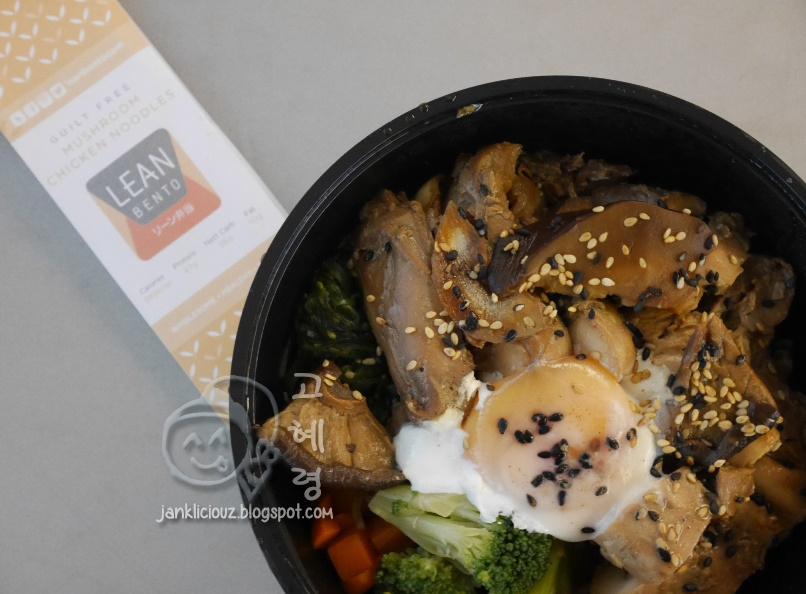 Lean Bento: Healthy food made easy for office workers!