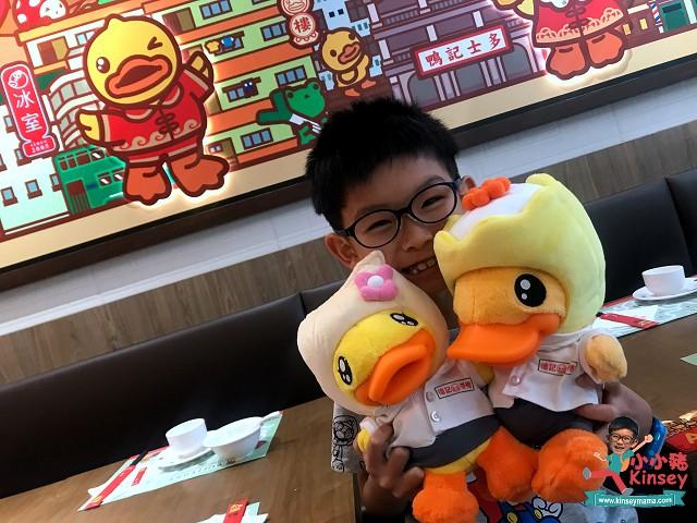 b.duck 茶樓
