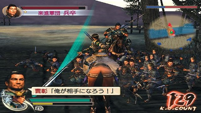 Download Dynasty Warriors 5 PC Games Gameplay