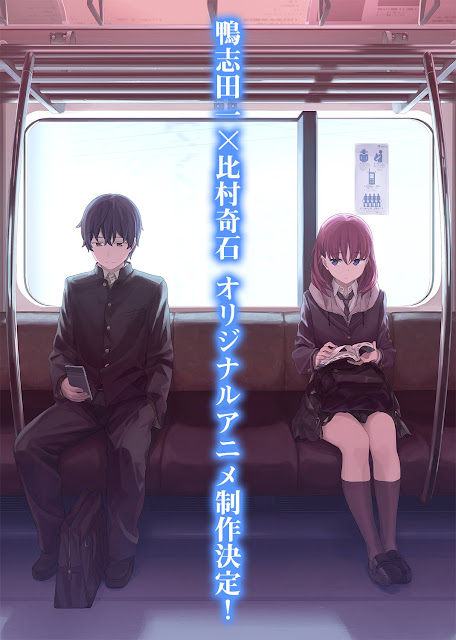 Novo anime original do autor de Sakurarou e o artista de SAO.
