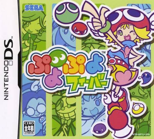 Puyo Pop Fever (J) (Trashman)