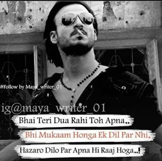 Attitude Images, Attitude Shayari, Attitude DP, Boys Attitude Status & Attitude DPs for girls, Royal Attitude Status in Hindi, Sweet Images for WhatsApp Profile.