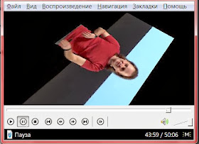 Поворот видео в Media Player Classic