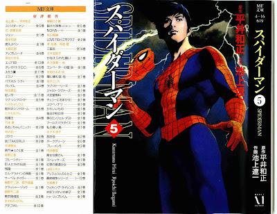 [Manga] スパイダーマン 第01-05巻 [Spider-Man Vol 01-05] Raw Download