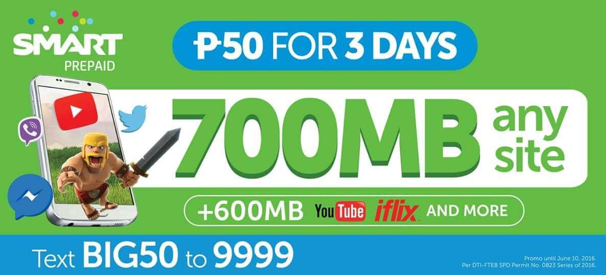 Smart Prepaid BIG 50 and 70 Internet Surf Promo Registration