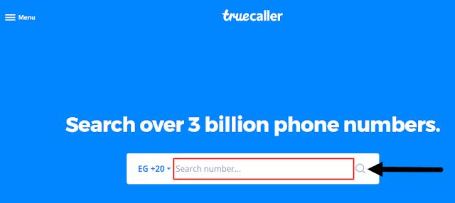 معرفة اسم المتصل بدون استخدام برامج على هاتفك