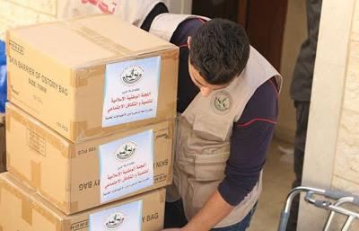 رابط  التسجيل للاستفادة من القسيمة الغذائية بدعم من دولة قطر