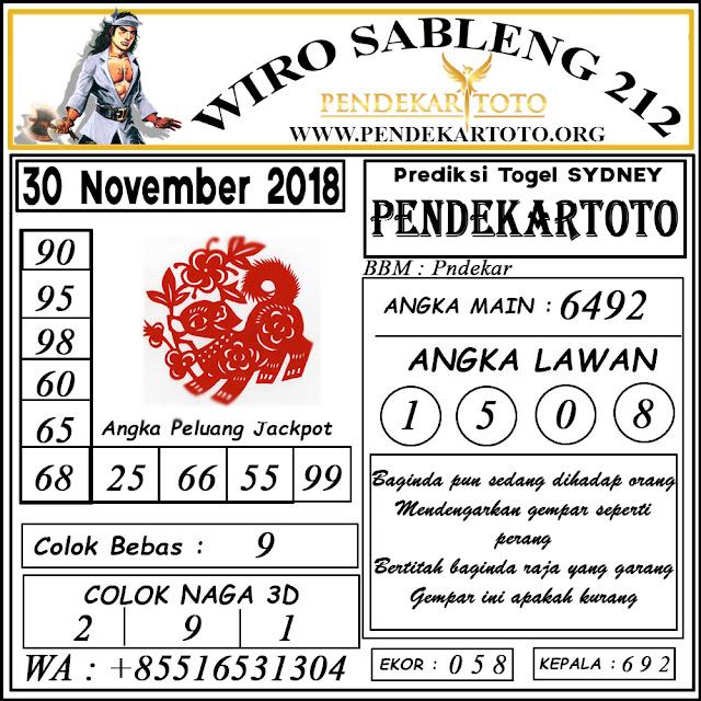 Syair Wiro Sableng 212