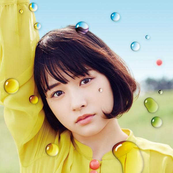 [Single] 大原櫻子 – 大好き (2016.06.01/MP3/RAR)