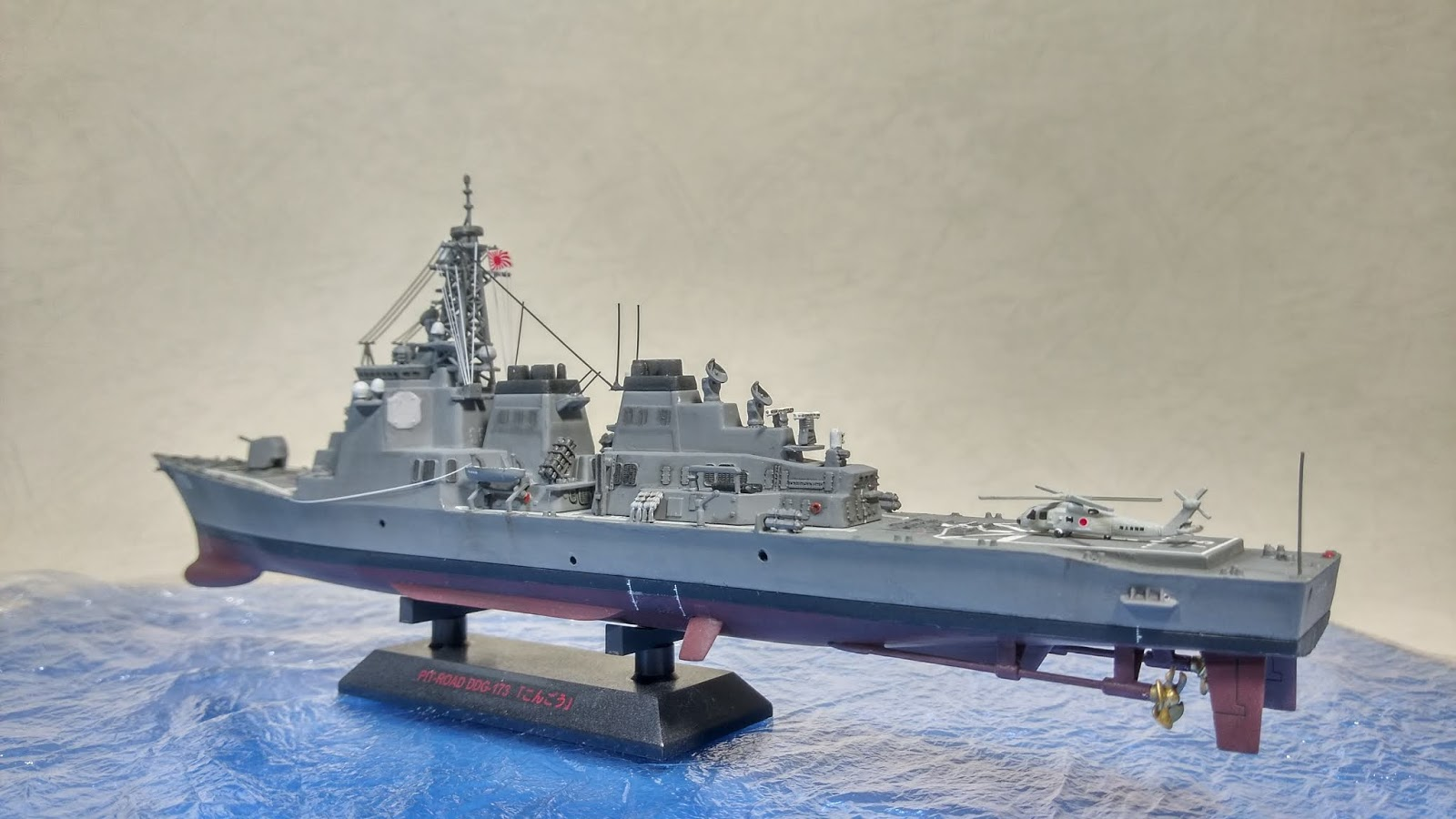 白貓模型格納庫 Ddg 173 こんごうイージスミサイル護衛艦日本海上