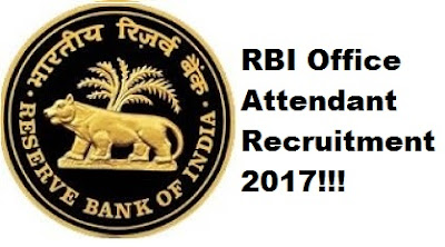 RBI recruitment for Office Attendant 2017