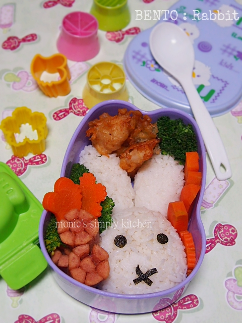 bento rabbit simple