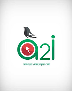 a2i vector logo, a2i logo vector, a2i logo, a2i, a2i logo ai, a2i logo eps, a2i logo png, a2i logo svg