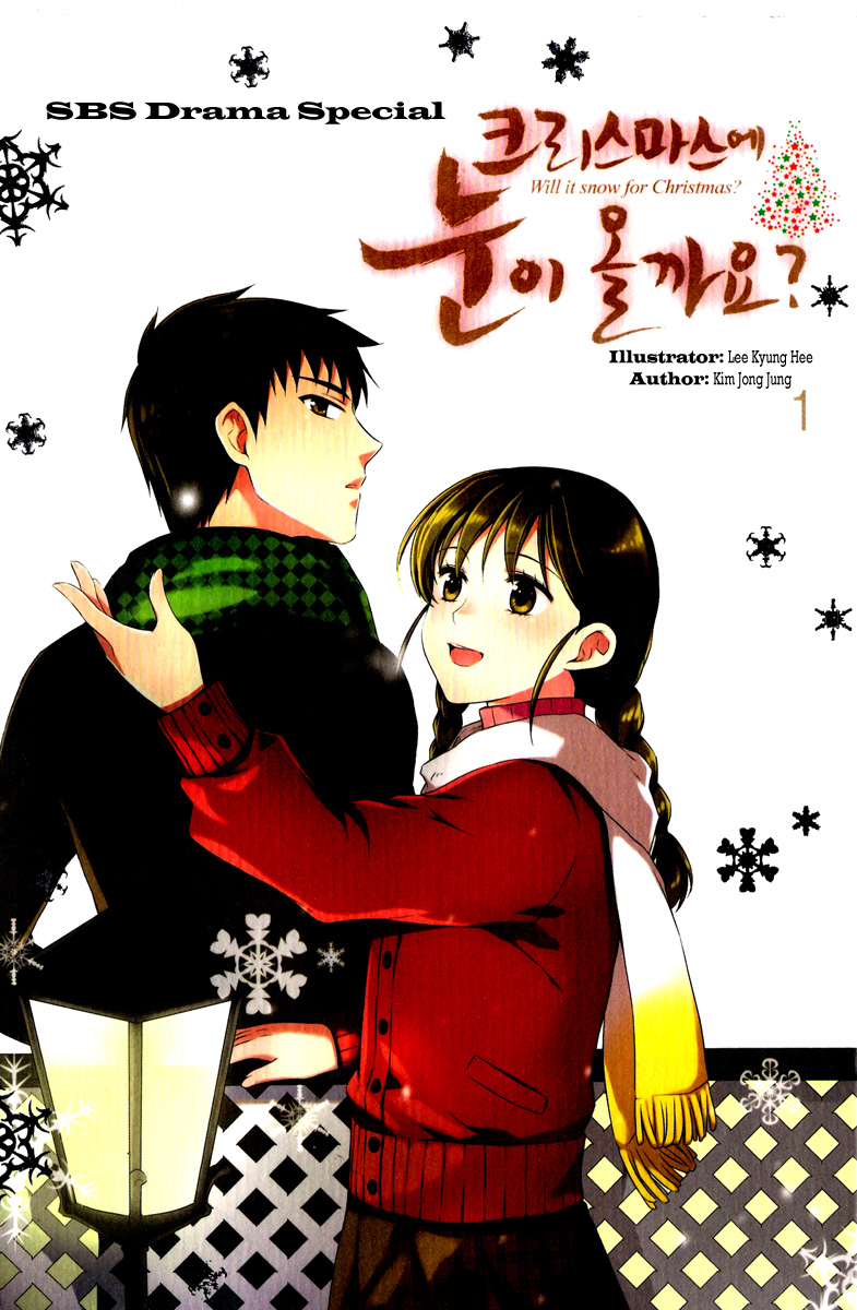 Read manga Will It Snow for Christmas? Vol.001 Ch.001 Read Online ...