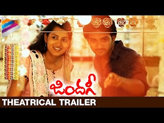 Zindagi (2016) Full Telugu Movie Watch Online Free