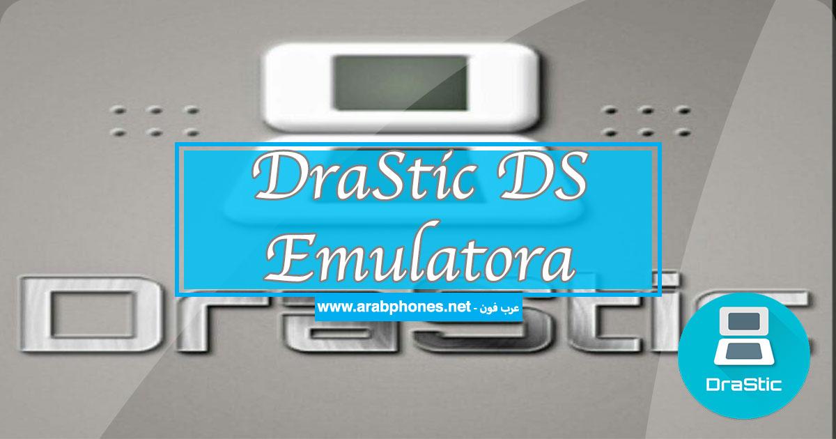 تحميل محاكي DraStic DS apk مجانا للاندرويد
