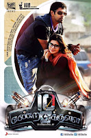 10 Endrathukulla (10 Ka Dum) 2015 720p Hindi HDRip Dual Audio Full Movie