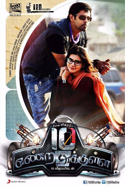 Poster Of 10 Endrathukulla (10 Ka Dum) 2015 720p Hindi HDRip Dual Audio Full Movie