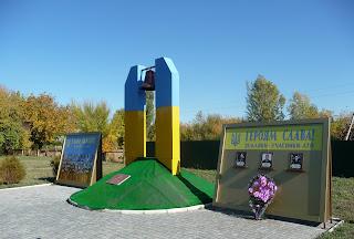 Межова. Пам'ятник землякам, що загинули в зоні АТО