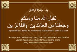 ucapan idul fitri sesuai Rasullullah