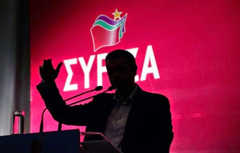Όλοι -πλην ΣΥΡΙΖΑ- δουλεύουν για τον ΣΥΡΙΖΑ