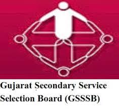 Gujarat Subordinate Service Selection Board – GSSSB Recruitment 2016
