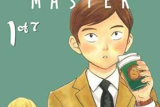 Coffee Master Vol. 1 by Yukie Fukuda