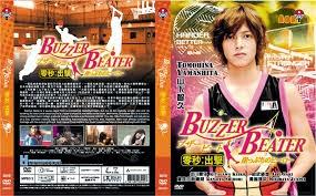 Hình ảnh Buzzer Beater Bóng Rổ