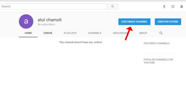 Youtube channel ko adsense se connect kaise kare