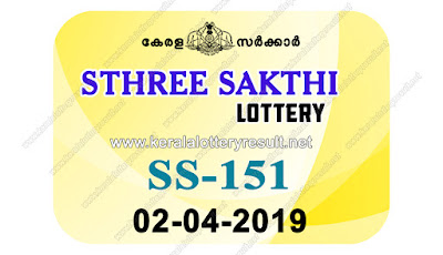 KeralaLotteryResult.net, kerala lottery kl result, yesterday lottery results, lotteries results, keralalotteries, kerala lottery, keralalotteryresult, kerala lottery result, kerala lottery result live, kerala lottery today, kerala lottery result today, kerala lottery results today, today kerala lottery result, Sthree Sakthi lottery results, kerala lottery result today Sthree Sakthi, Sthree Sakthi lottery result, kerala lottery result Sthree Sakthi today, kerala lottery Sthree Sakthi today result, Sthree Sakthi kerala lottery result, live Sthree Sakthi lottery SS-151, kerala lottery result 02.04.2019 Sthree Sakthi SS 151 02 april 2019 result, 02 04 2019, kerala lottery result 02-04-2019, Sthree Sakthi lottery SS 151 results 02-04-2019, 02/04/2019 kerala lottery today result Sthree Sakthi, 02/4/2019 Sthree Sakthi lottery SS-151, Sthree Sakthi 02.04.2019, 02.04.2019 lottery results, kerala lottery result April 02 2019, kerala lottery results 02th April 2019, 02.04.2019 week SS-151 lottery result, 2.4.2019 Sthree Sakthi SS-151 Lottery Result, 02-04-2019 kerala lottery results, 02-04-2019 kerala state lottery result, 02-04-2019 SS-151, Kerala Sthree Sakthi Lottery Result 2/4/2019
