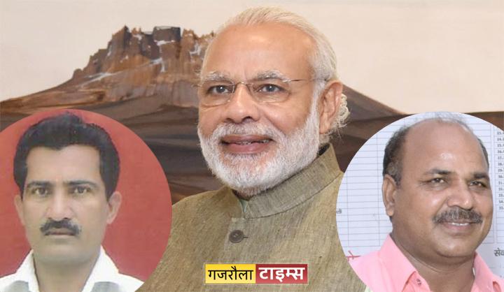 ram krishna chauhan harpal singh gajraula