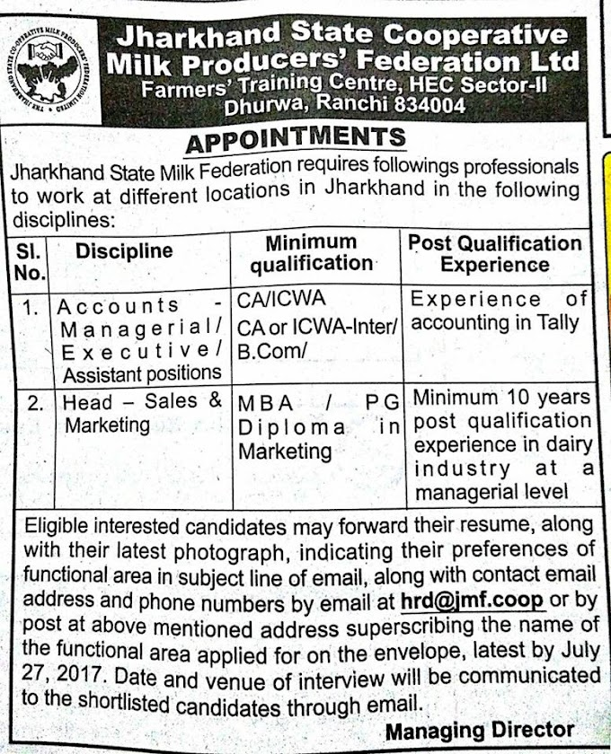 Jharkhand State Cooperative Milk Producers Federation Ltd Require Accountant