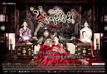 Sinopsis Drama Korea The War of Flower