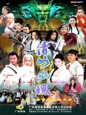 Xem Phim Thiện Nữ U Hồn 2003