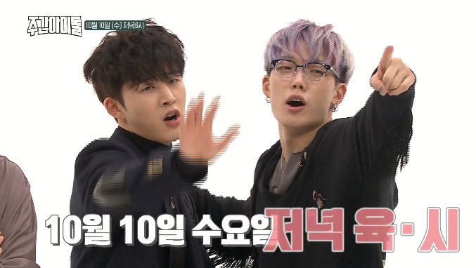 Weekly Idol Episode 376 iKON English Subtittle - YG Family