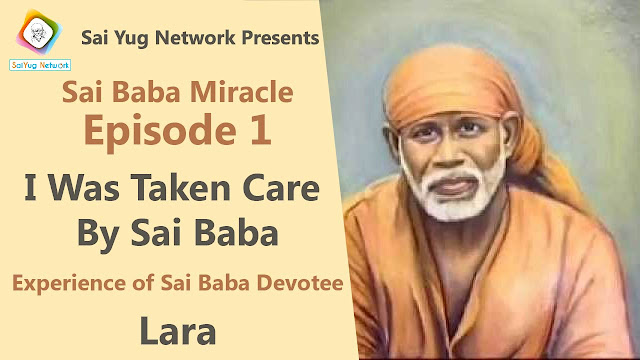 Video Blog Of Sai Baba Answers | Shirdi Sai Baba Grace Blessings | Shirdi Sai Baba Miracles Leela | Sai Baba's Help | Real Experiences of Shirdi Sai Baba | Sai Baba Quotes | Sai Baba Pictures | http://video.saiyugnetwork.com/